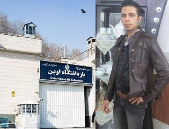 ifmat - Young protester dies at prison quarantine section in Iran
