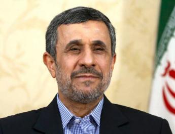 ifmat - Ahmadinejad Criticizes Irans Judiciary After Arrests Of Supporters