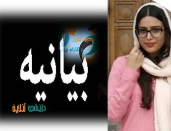 ifmat - Follower of Sufi order expelled from Iranian university