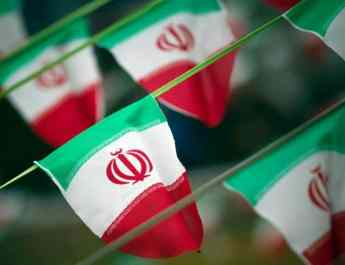 ifmat - Iran could soon be spying on smartphones worldwide
