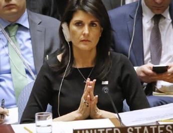 ifmat - Proof that Iran has been meddling in the war in Yemen