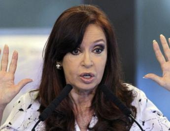 ifmat - Former Argentinian president will face charges of covering Iran terror attack