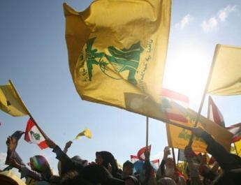 Germany refused to designate Iran sponsored terrorist organization Hezbollah