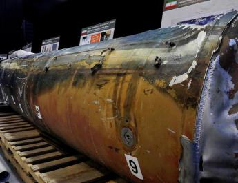 ifmat - Iran provides Yemen Houthis material for explosives