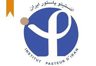 ifmat - Pasteur Institute of Iran
