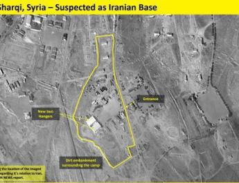 ifmat - Report on new Iranian base in Syria