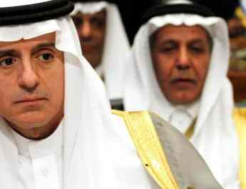 ifmat - Saudi Arabia says Iran and Hezbollah agents behind missile attacks