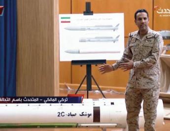 ifmat - Saudi coalition says Iran smuggling SAMs to Yemen