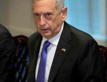 ifmat - Trump secretary of Defense to block Iranian arms shipments to Yemen