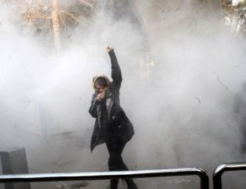 ifmat - Iran blocks video and images on Telegram messaging app