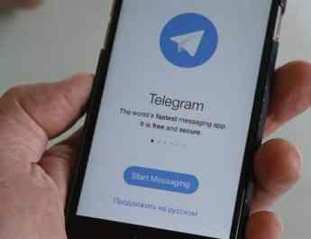 ifmat - Iran releases new messaging app Soroush to replace Telegram