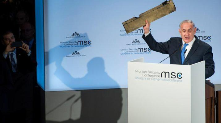 ifmat - Iranian Drone Launched From Syria was Armed