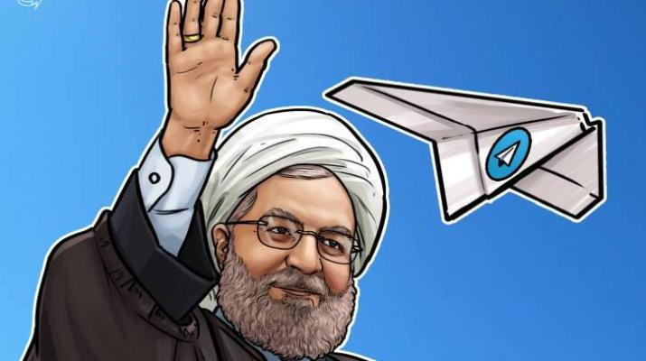 ifmat - Iranian cyberspace authority says Telegram threatens national security