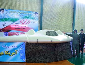 ifmat - Iranian drones in Syria
