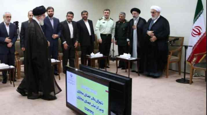 ifmat - Iranian state hackers launched new attacks