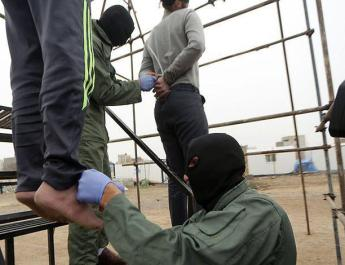 ifmat - Report on human rights abuses in Iran