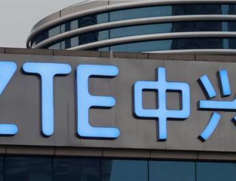 ifmat - US boycotts China telecom giant ZTE over Iran case
