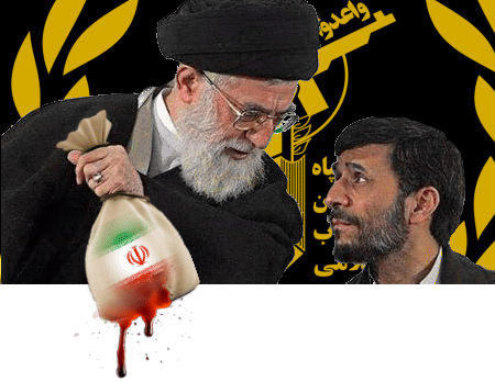 IFMAT-IRGC-Cancer- Economic giant and Political role