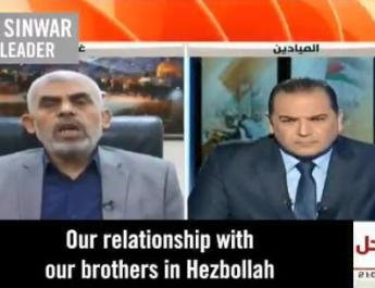 ifmat - Hamas leader says relations with Iran Hezbollah are excellent