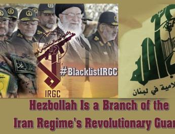 ifmat - Hezbollah chief speech reaffirms group as Tehran arm in Lebanon