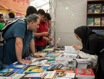 ifmat - International book fair in Iran features anti-Bahai literature by state funded groups