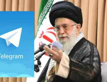 ifmat - Iran Is Clamping Down on Online Freedoms