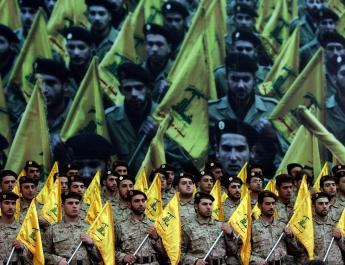 ifmat - Iran-backed terrorists infiltrate Latin America