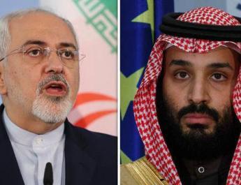 ifmat - Iran has accused Saudi Arabia of being scared of Iran