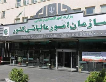 ifmat - Iran is a paradise for currupt brokers and renters