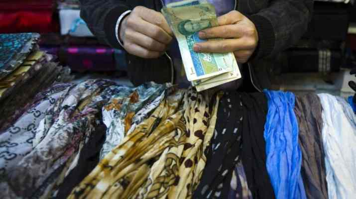 ifmat - Iran political economy under and after the sanctions