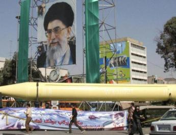 ifmat - Iran security threat must be curtailed before trade talks