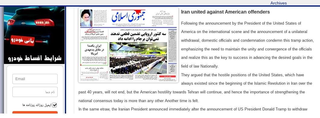 ifmat - Iran united against America
