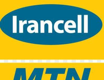 ifmat - Irancell consortium formally registered