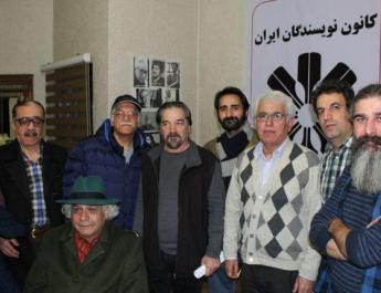 ifmat - Iranian security forces are trying to silence the Iranian writers association