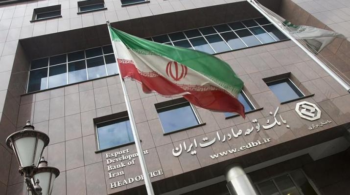 ifmat - Italy annaunced cooperation with 20 Iranian banks