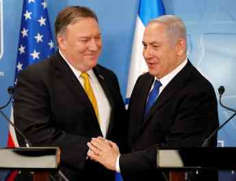 ifmat - Mike Pompeo - Israel proved that Iran lied about nuclear weapons