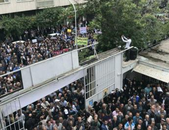 ifmat - Protests and anti-government activities in Tehran