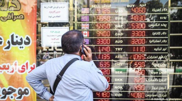 ifmat - US sanctions will flatline Iranian economy