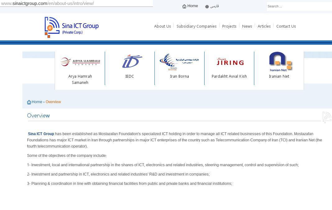 ifmat - sina ICT Group