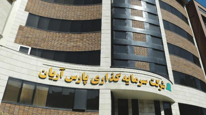 ifmat - Bank Pasargad controls Pars Aryan Investment Company