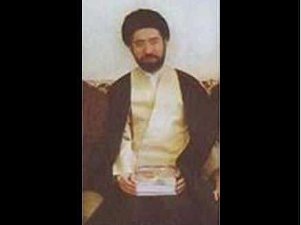 ifmat - Britain has frozen 16B assets of son of Iran supreme leader