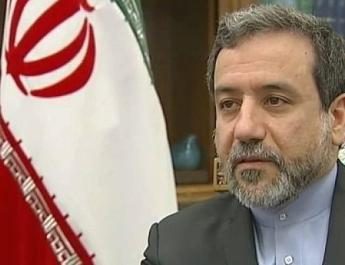 ifmat - Iran postpones debate on joining UN convention on terror financing