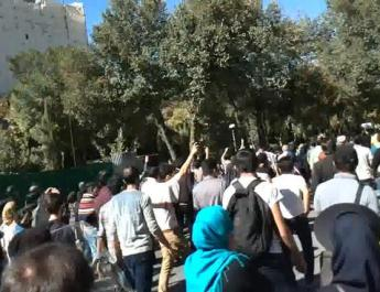 ifmat - Iran protests continue for fourth day