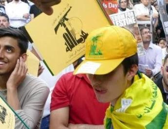 ifmat - Iran sponsored Hezbollah calling for Israel to be wiped from the map