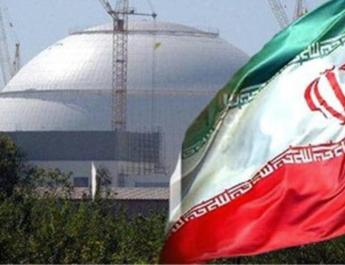 ifmat - Iran violated the nuclear deal many times