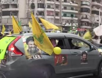 ifmat - Iranian general Qassem Soleimani We turn Lebanon into a resistance state