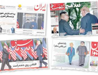 ifmat - Iranian newspapers attempts to downplay North Korea and US summit