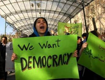 ifmat - Iranian protestors swarm streets chanting Death to Palestine
