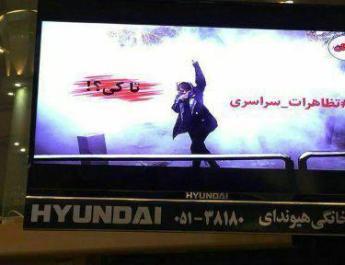 ifmat - People are seeking overthrow of Iranian regime