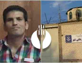ifmat - Political prisoner starts hunger strike at Iranian prison